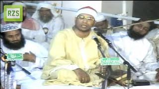 *RARE-Full*Sheikh Abdul Fattah Tarouti Surah Taha Pakistan