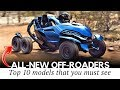 10 All-New Offroad Vehicles and Fun Inve...mp3