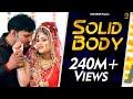 SOLID BODY || Ajay Hooda & Anjali II Tar...mp3