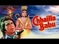 Chhailla Babu (HD) - Hindi Full Movie - ...mp3