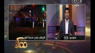 #ممكن | جولة إخبارية مع #عمرو_خليل في برنامج ممكن ليوم 20 نوفمبر 2015