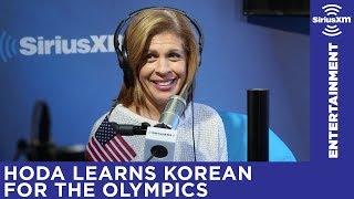 Learn Korean with TODAY show co-anchor Hoda Kotb | Winter Olympics