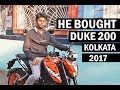 HE BOUGHT DUKE 200 (Orange) 2017 | Dream...mp3