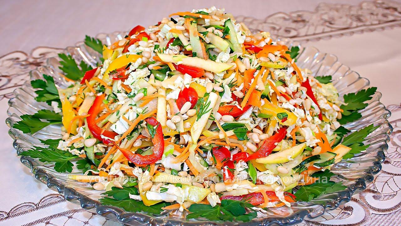 Вкусные постные салаты рецепты