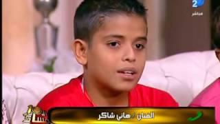 ابناء جمعية قرية الأمل في برنامج العاشرة مساءا    1 من 4