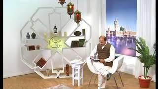 Thyroid Ki Kharabiyan   Tib E Nabvi   Episode 1312   HTV