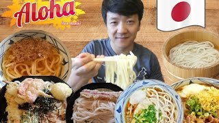 Trying FIVE Different Udon Noodles in Hawaii
