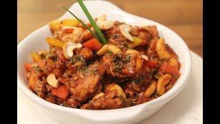 Dragon Chicken | Non-Veg Recipe | Sanjeev Kapoor Khazana