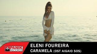 Ελένη Φουρέιρα - Καραμέλα | Αιγαίο SOS OST - Official Music Video