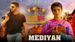 Jaspinder Narula - Meediyan ( Full Song )   Saggi Phull Movie   Releasing on 19 January 2018  