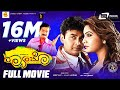 RAMBO | Full HD Super Hit Movie | Sharan...mp3