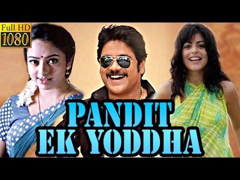 Title Avval Beta Hindi Dubbed Movie 2009 Venkatesh Meena