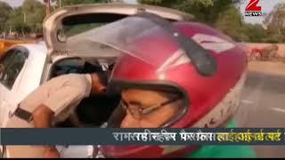 Verdict on Gurmeet Ram Rahim: High alert in Punjab, Haryana| पंजाब, हरियाणा में हाई अलर्ट घोषित