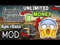 Farming Simulator 18 Unlimited Money (ap...mp3