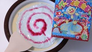 "Homemade Ice Cream Rolls Maker ""Hapiroll"" with Party Neruneru【Cooking Toy】"