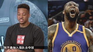 CJ McCollum Disses Warriors For Ruining The Entire NBA!
