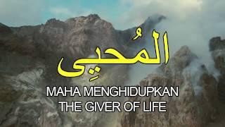 Asmaul Husna اسما الحسنا - Hijjaz (with Malay & Eng Translation)