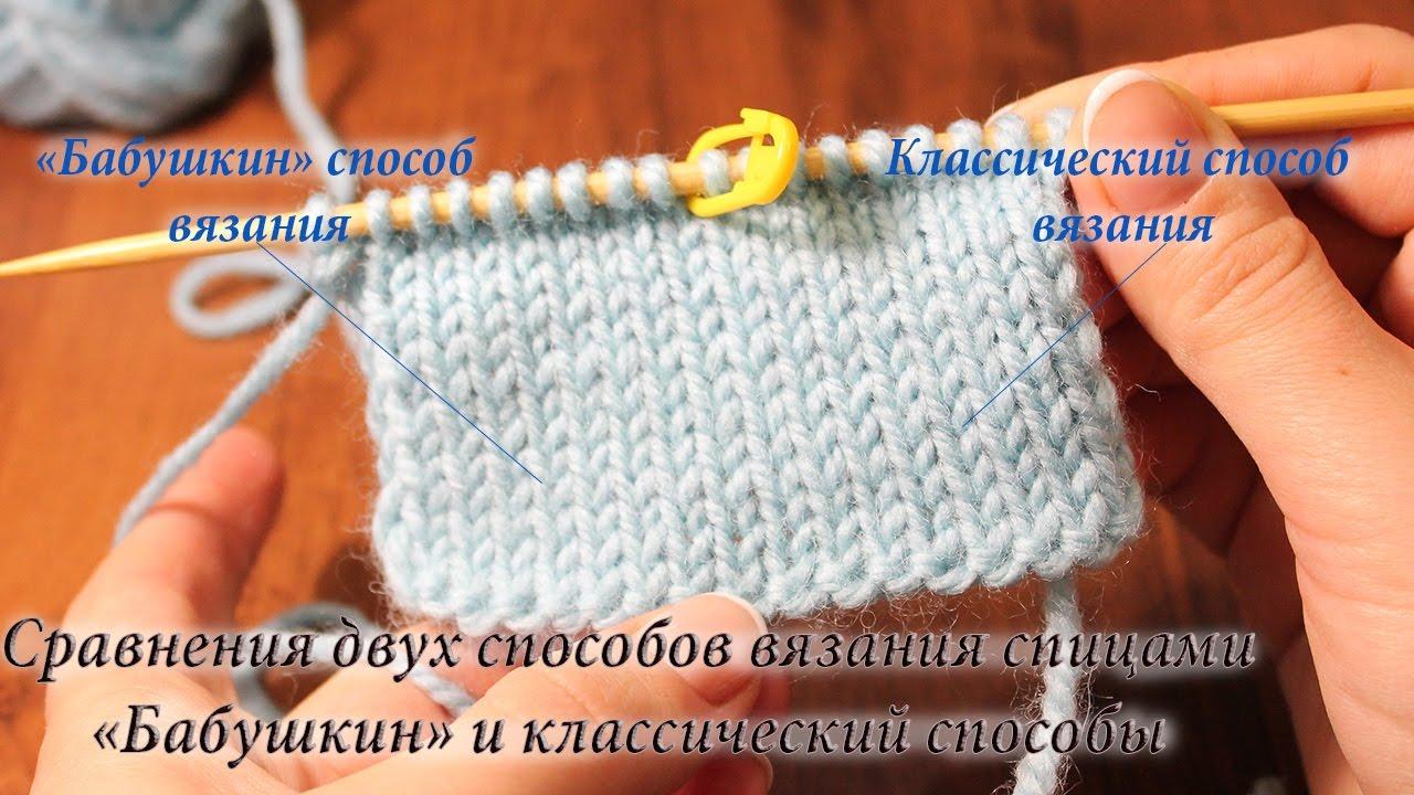 Не бабушкино вязание