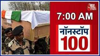 Non Stop 100: BSF Jawan Killed In Ceasefire Violation By Pakistan In Jammu & Kashmir