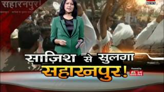 All You Need To Know About Dalit-Thakur Clashes In Saharanpur | क्यों सुलग रहा है सहारनपुर