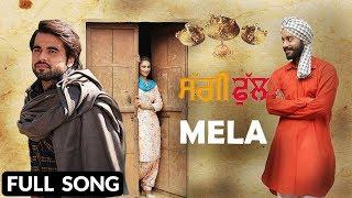 Ninja - Mela ( Full Song )   Saggi Phull Movie   Releasing on 19 January 2018   Latest Punjabi Song