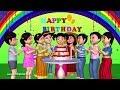 Happy Birthday Song - 3D Animation Engli...mp3