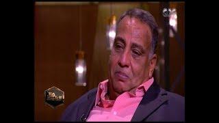 هنا العاصمة | شاهد...سبب بكاء محمد فؤاد المهندس على الهواء