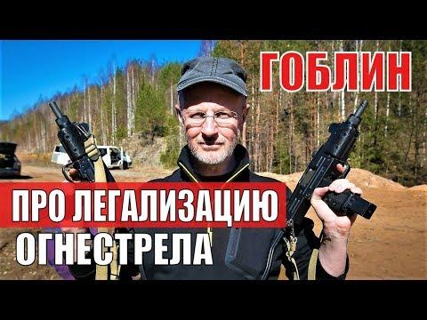 pornuha-rossiya-ukraina