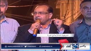 Salman Mujahid returns to MQM P, parts ways with PSP after brief inclusion