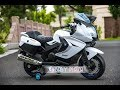 Xe moto điện trẻ em XMX-316 - xecho...mp3