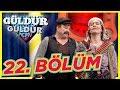 Güldür Güldür Show 22. Bölüm Tek P...mp3