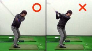 ≪ゴルフレッスン≫シャフトクロスを直して真っすぐ飛ばそう!!