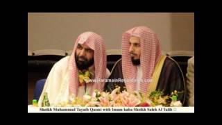 TOP 10: Best Quran Recitation In The World (My Opinion)