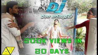 DJ Short Film    Dhula Jagannadham    Telugu New Comedy Short Film    2017    TeluguMate