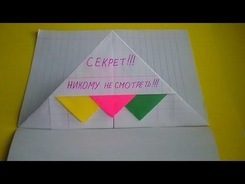 Как сделать из бумаги дневник из бумаги