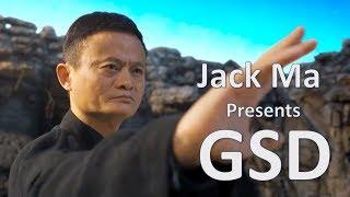 JACK MA GSD (Gong Shou Dao) 功守道电影预告片 Official Trailer 马云