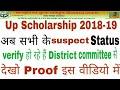 Up scholarship 2018-19 suspect data veri...mp3