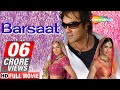 Barsaat - 2005 [HD] - Hindi Full Movie -...mp3