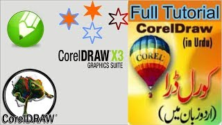 corel draw x3 design in urdu/hindi media4 fun