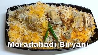 Moradabadi/Murdabadi Biryani||Yakhni Pulao Recipe in  English Urduयखनी पुलावیخنی پلاؤAwadhi Biryani