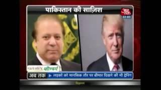 China and Pak stratergies against India चीन और पाकिस्तान मिलकर भारत को घेर रहे है  Todays news 2017