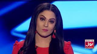 Rapid Fire With Veena Malik Teaser   BOL Entertainment