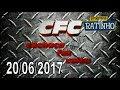 CFC - Cachaça Faz Coisa (20/06/2017)mp3