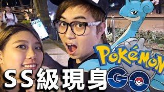『Pokémon Go』留意尾段 萬人怒追貝貝龍 ! ( 實況喪屍精華Go!! )