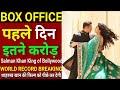 Bharat Box office collection Day 1 Predi...mp3