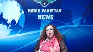 Radio Pakistan News Bulletin 6 PM (19-01-2018)
