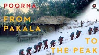 POORNA   From Pakala To The Peak   In Cinemas March 31