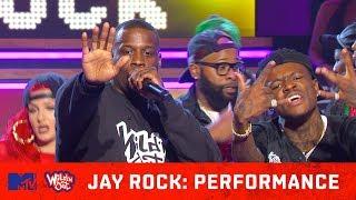 Jay Rock is a Wild
