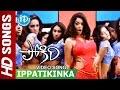 Ippatikinka Naa Vayasu Video Song - Poki...mp3