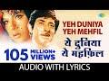 Yeh Duniya Yeh Mehfil with lyric | य�...mp3